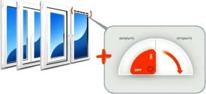 airbox-service.ru-pritochniye-klapana-okna-plastikovie-saratov-kupit-montaj-8