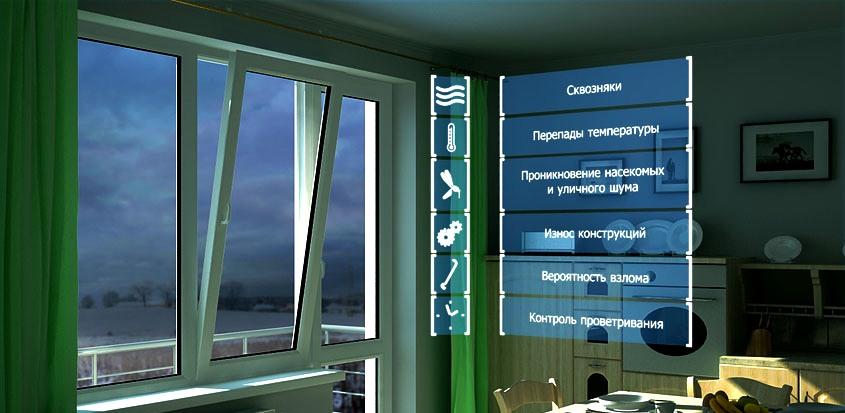 Поставить откосы в окнах